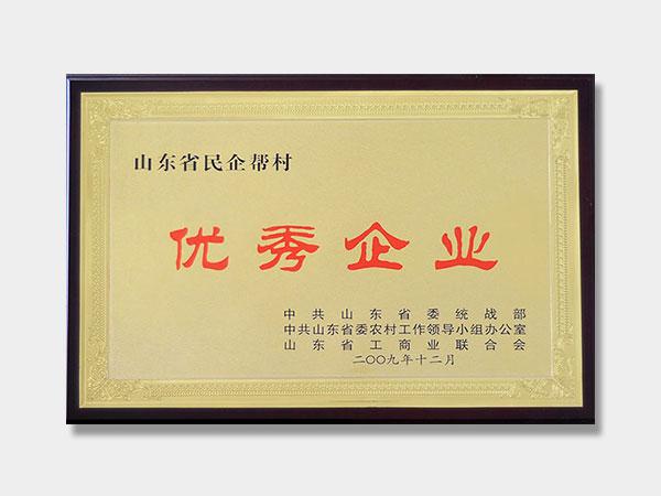 Shandong private enterprises help enterprises