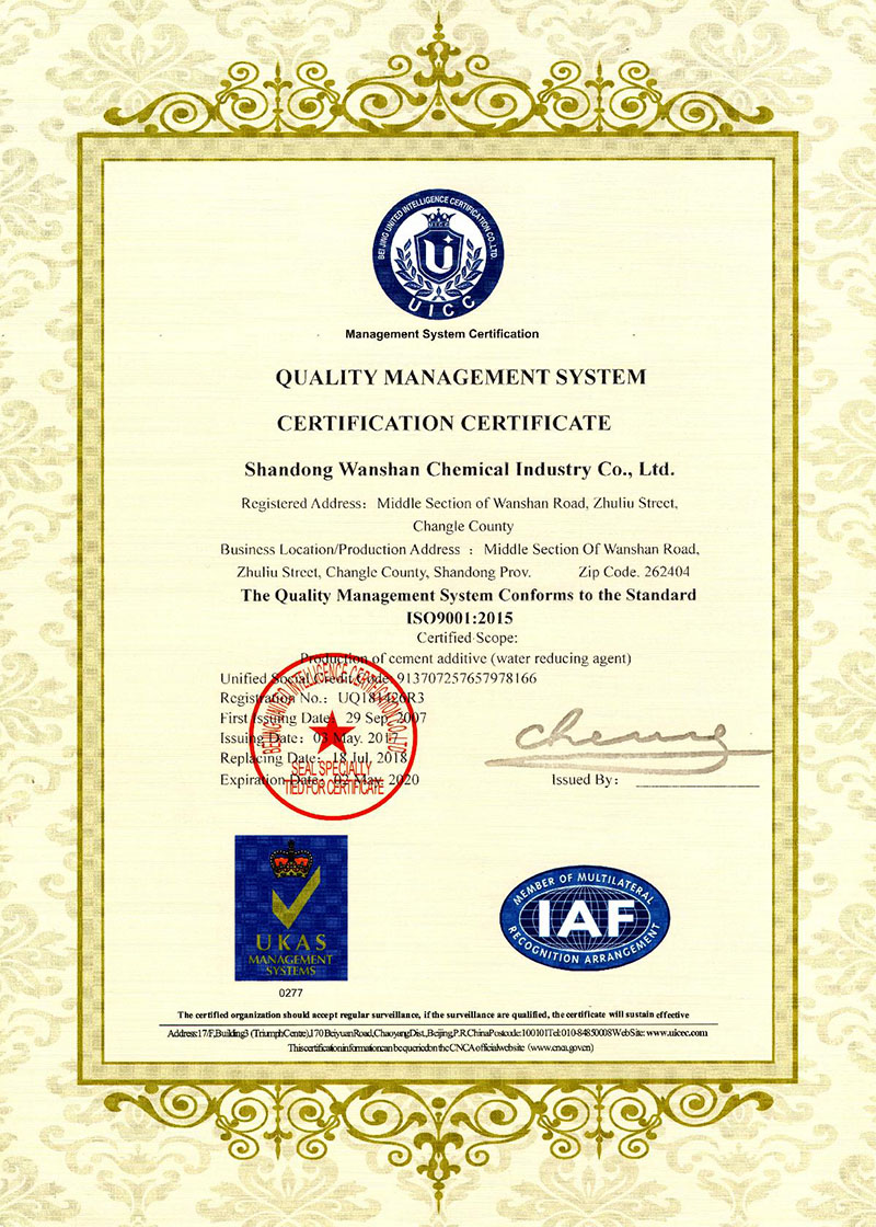 Wanshan Chemical Quality Management System Certification English