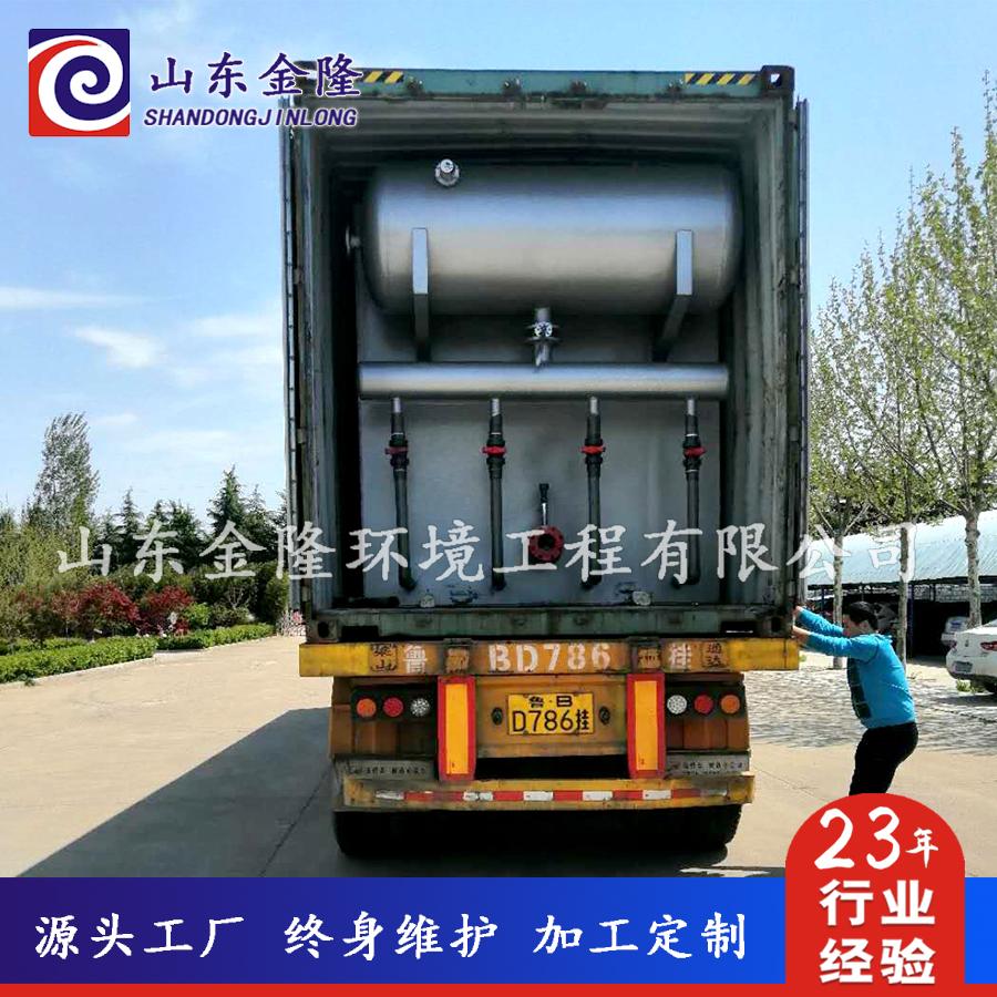 海参及卤制品污水处理设备