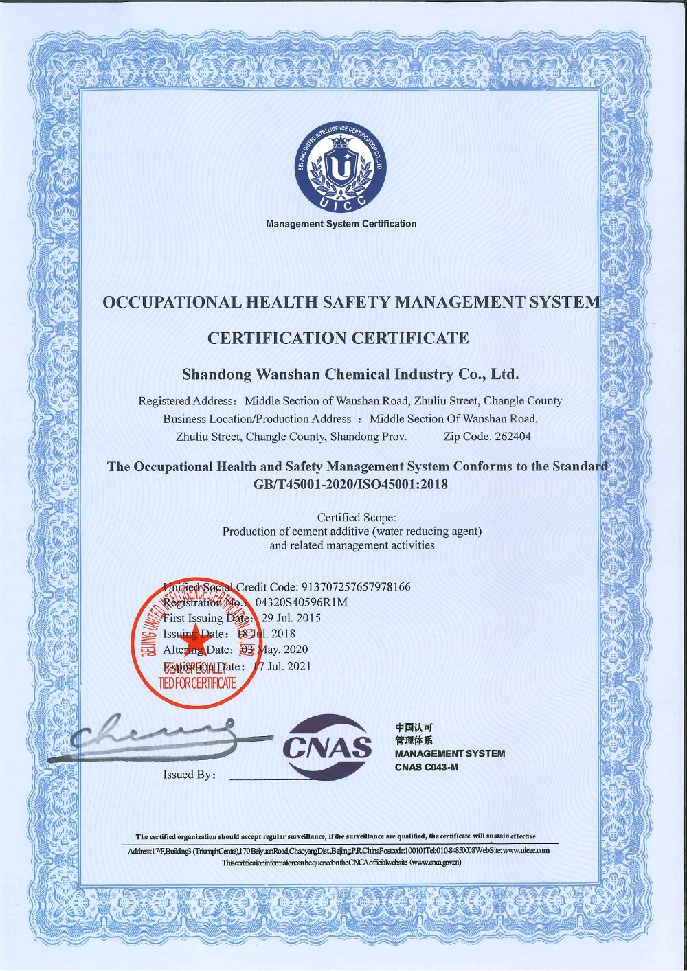 Wanshan Chemical Occupational Health System Certification English