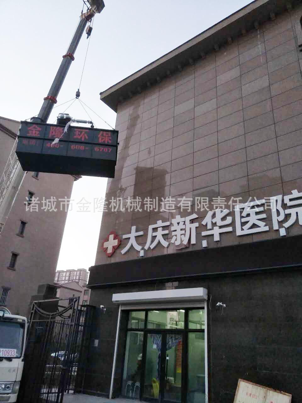 医院污水处理设备  养殖场 养猪场污水废水处理设备