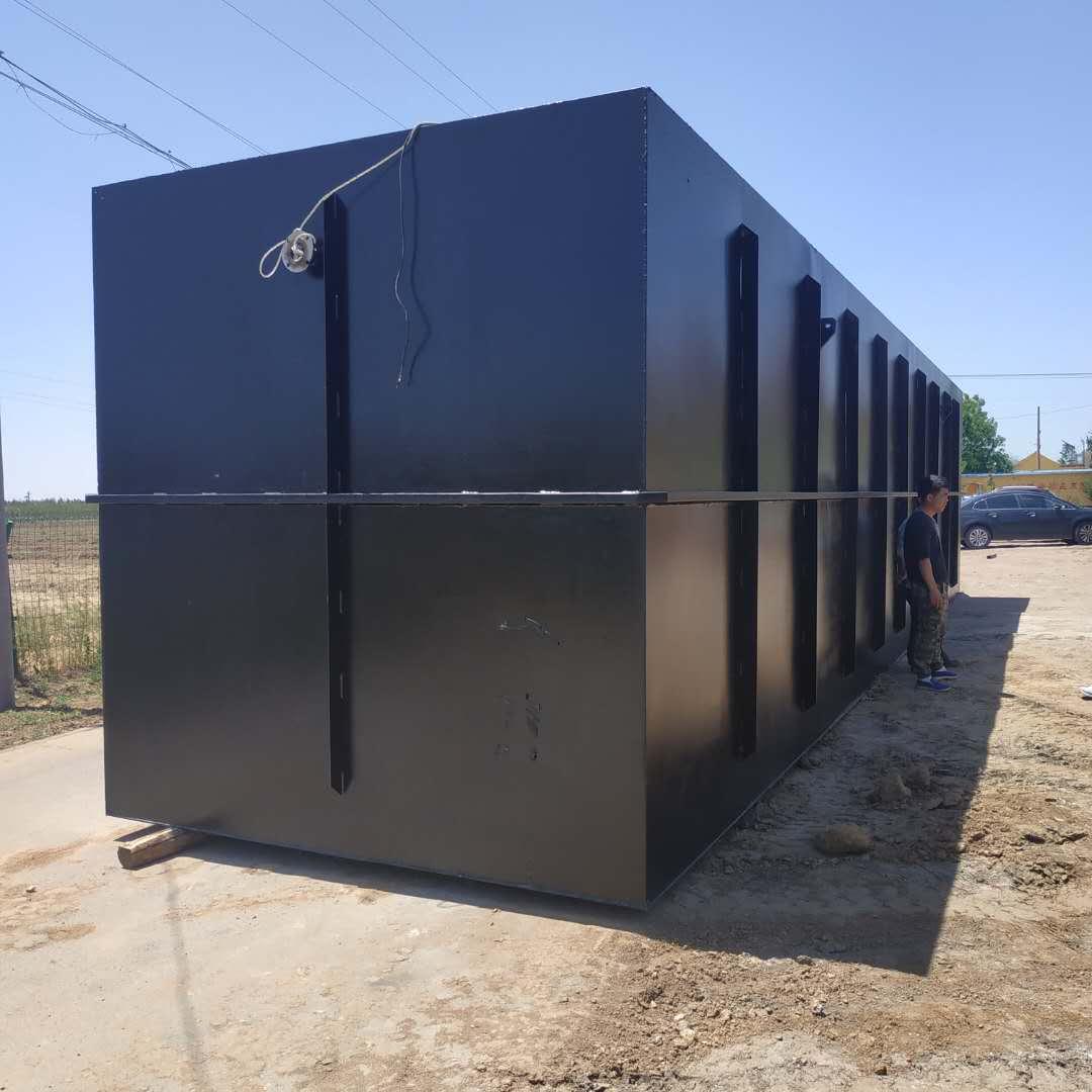 1天200噸醫療汙水處理設備