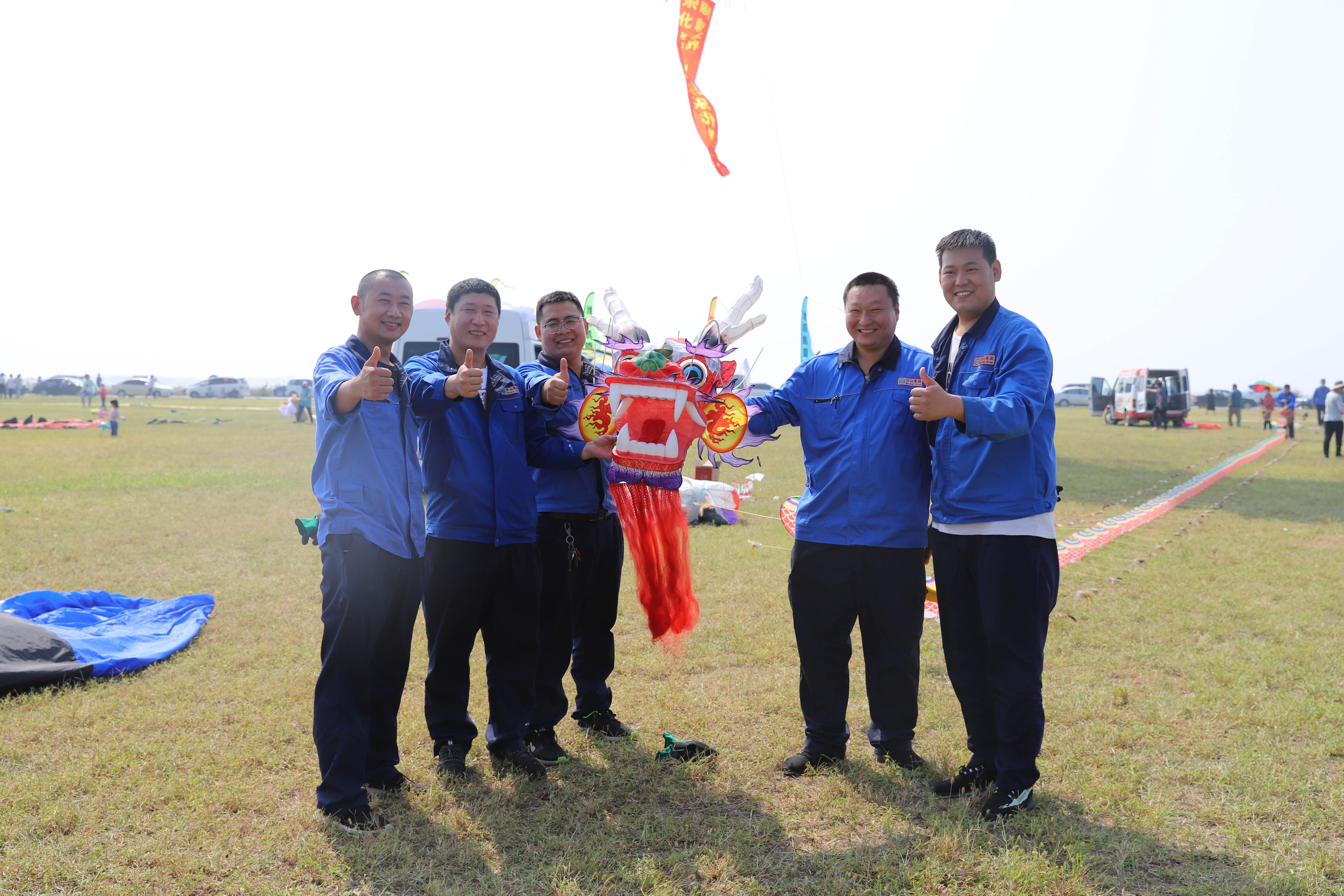 万鸢竞飞,绽放美好—万山集团助力第37届潍坊国际风筝会隆重开幕