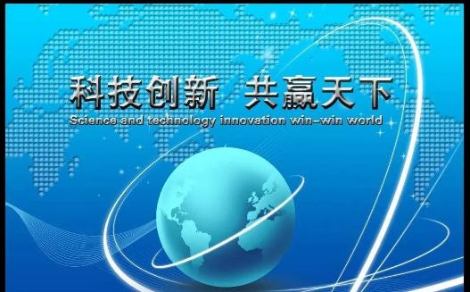 """九游游戏集团:产学研为""""创新驱动""""装上新""""引擎"""""""