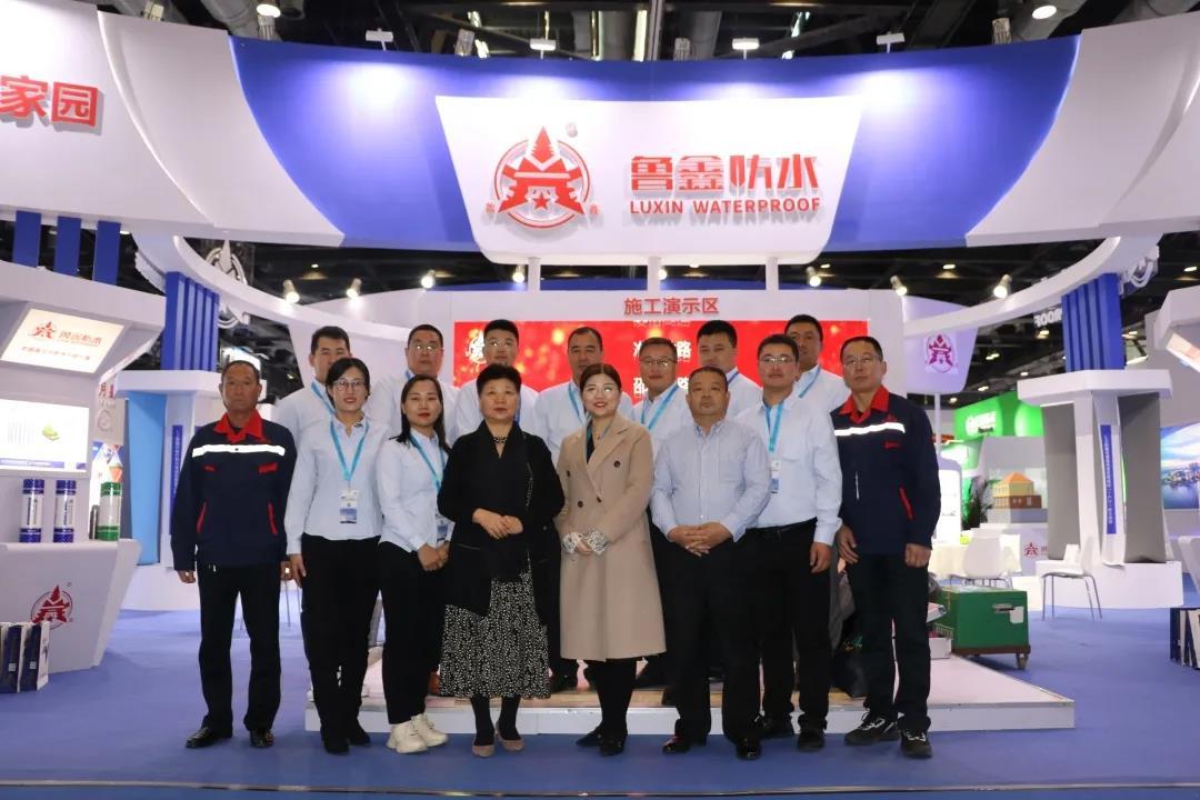 2020中国国际防水展开幕!明升赌场防水再获两项殊荣!