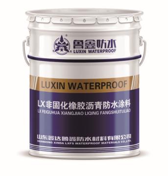 LX非固化橡胶沥青防水涂料